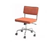 Schreibtischstuhl in Orange Retro