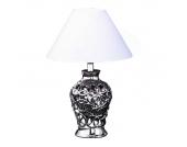 EEK A++, Tischleuchte Coco - Höhe 40 cm - Silberfarbig, Honsel